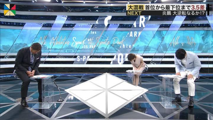 2020年07月25日宮司愛海の画像10枚目
