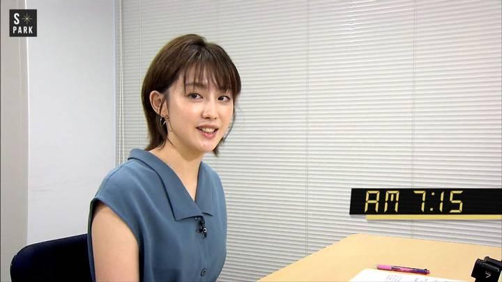 2020年07月26日宮司愛海の画像01枚目