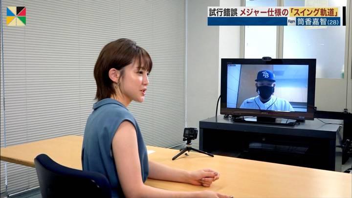 2020年07月26日宮司愛海の画像07枚目