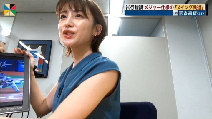 2020年07月26日宮司愛海の画像08枚目
