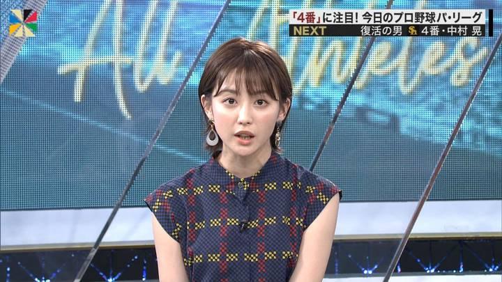 2020年07月26日宮司愛海の画像18枚目