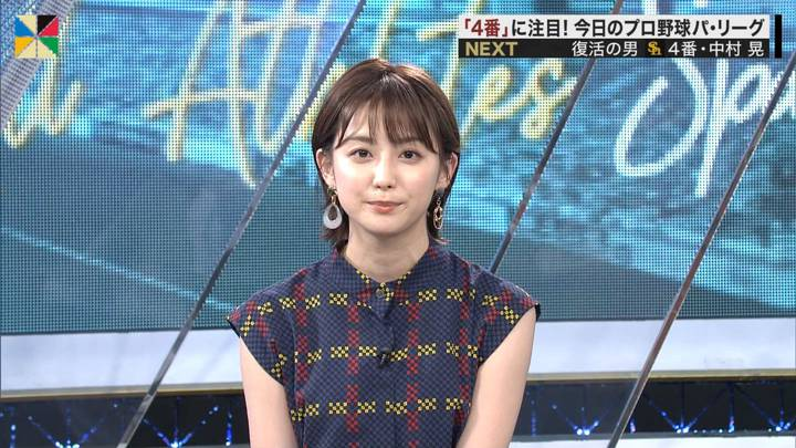 2020年07月26日宮司愛海の画像19枚目