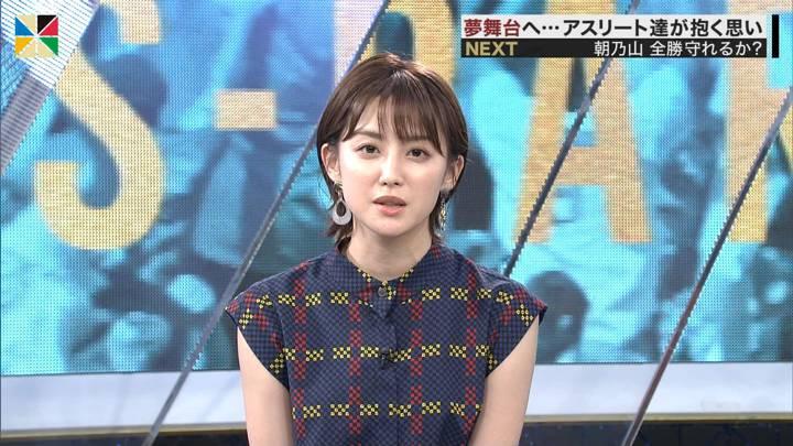2020年07月26日宮司愛海の画像22枚目