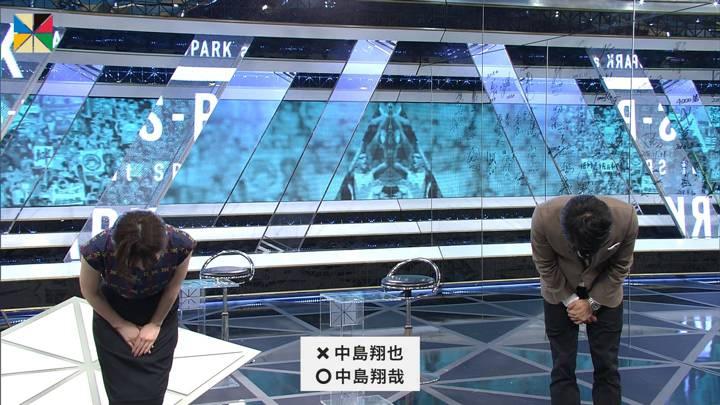 2020年07月26日宮司愛海の画像28枚目
