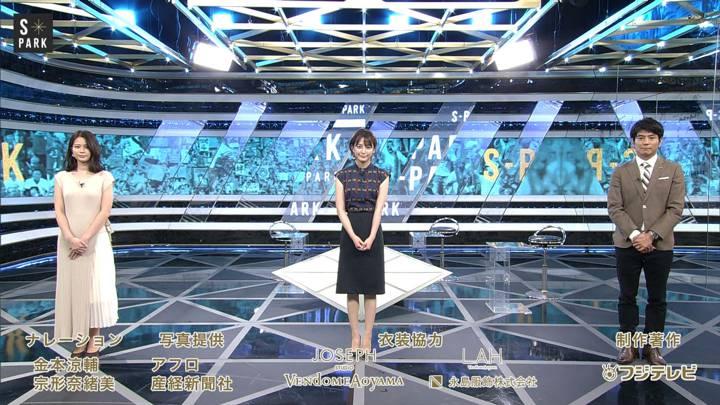 2020年07月26日宮司愛海の画像29枚目