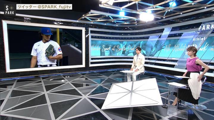 2020年08月01日宮司愛海の画像01枚目