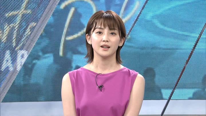 2020年08月01日宮司愛海の画像05枚目
