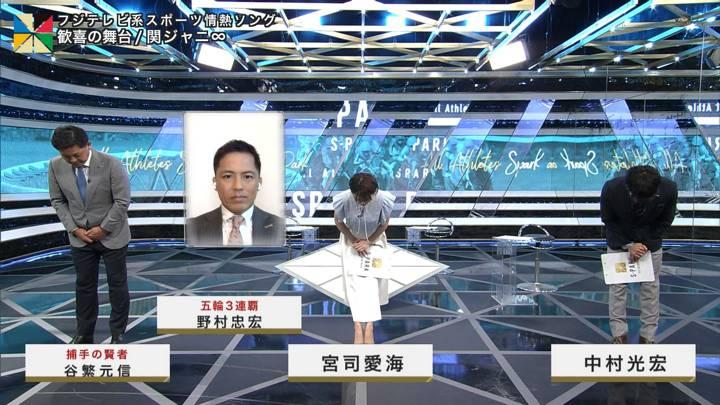 2020年08月02日宮司愛海の画像02枚目