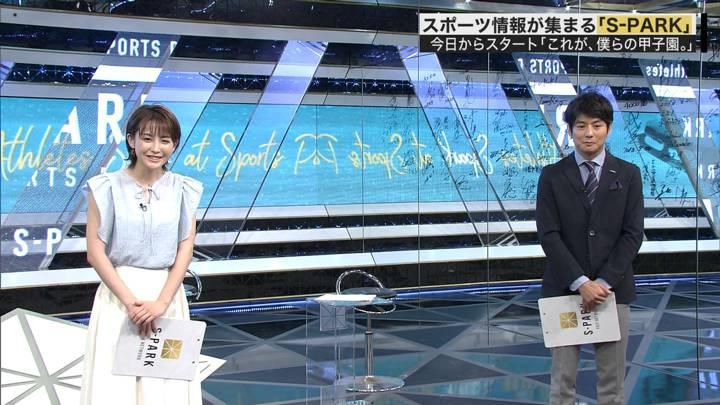2020年08月02日宮司愛海の画像03枚目
