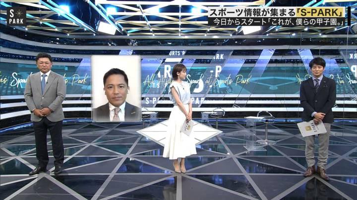 2020年08月02日宮司愛海の画像04枚目