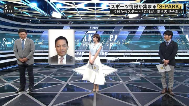 2020年08月02日宮司愛海の画像05枚目