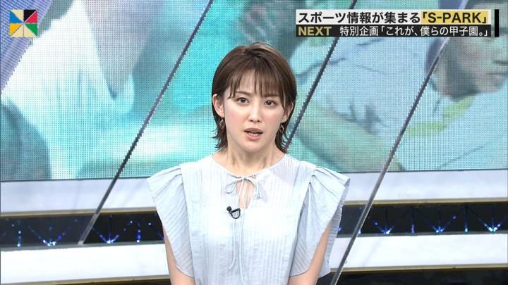 2020年08月02日宮司愛海の画像07枚目