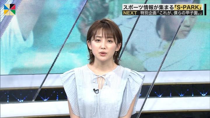 2020年08月02日宮司愛海の画像08枚目