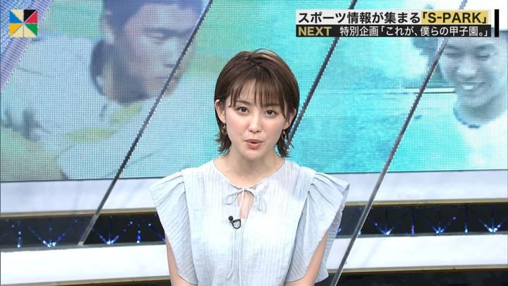 2020年08月02日宮司愛海の画像09枚目