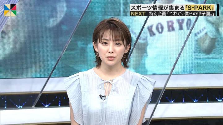 2020年08月02日宮司愛海の画像10枚目