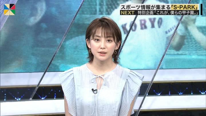 2020年08月02日宮司愛海の画像11枚目