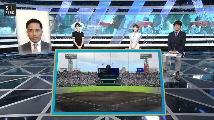 2020年08月02日宮司愛海の画像12枚目