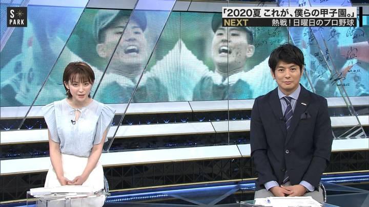 2020年08月02日宮司愛海の画像15枚目