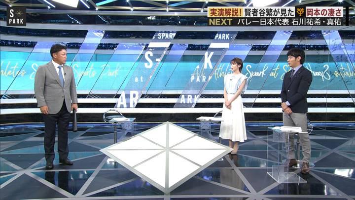 2020年08月02日宮司愛海の画像19枚目
