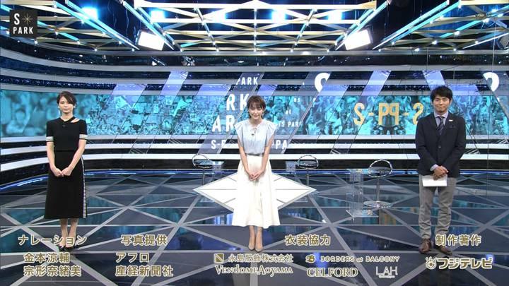2020年08月02日宮司愛海の画像24枚目