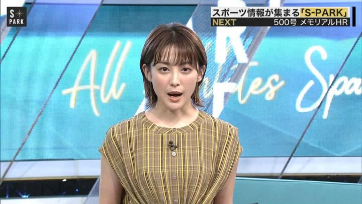 2020年08月09日宮司愛海の画像02枚目