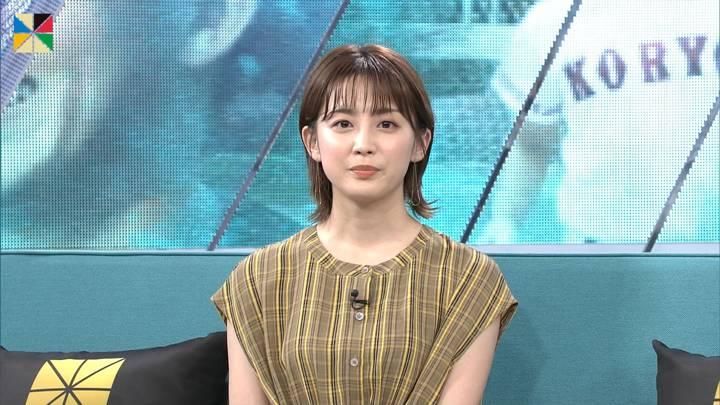 2020年08月09日宮司愛海の画像06枚目