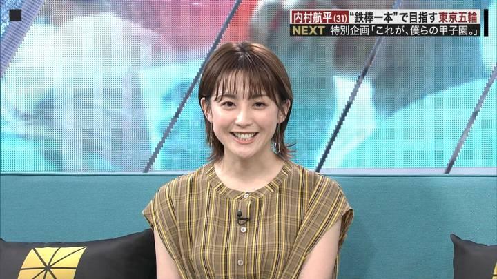 2020年08月09日宮司愛海の画像08枚目