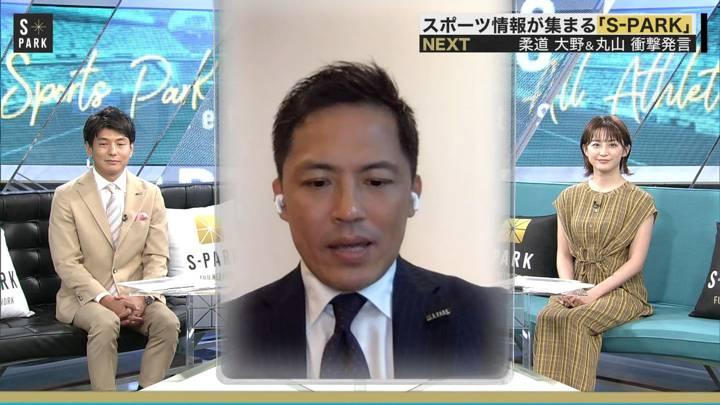 2020年08月09日宮司愛海の画像11枚目