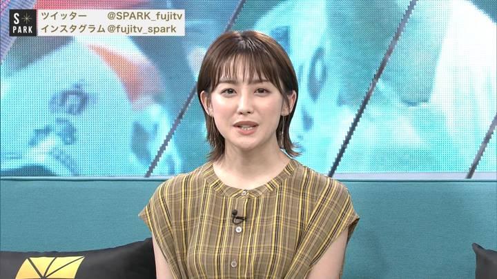 2020年08月09日宮司愛海の画像12枚目