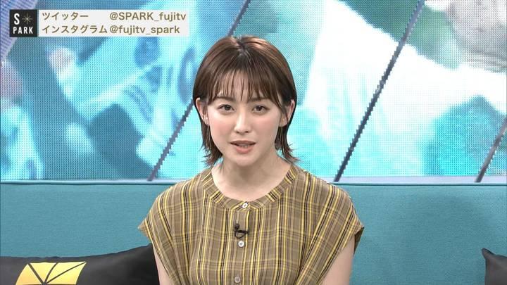 2020年08月09日宮司愛海の画像13枚目