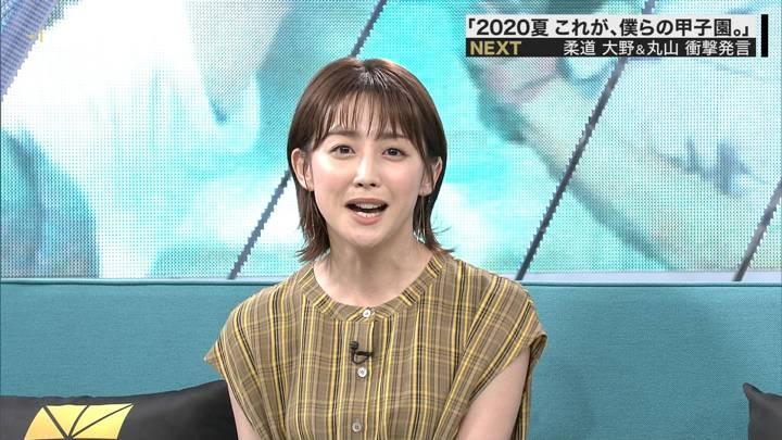 2020年08月09日宮司愛海の画像14枚目