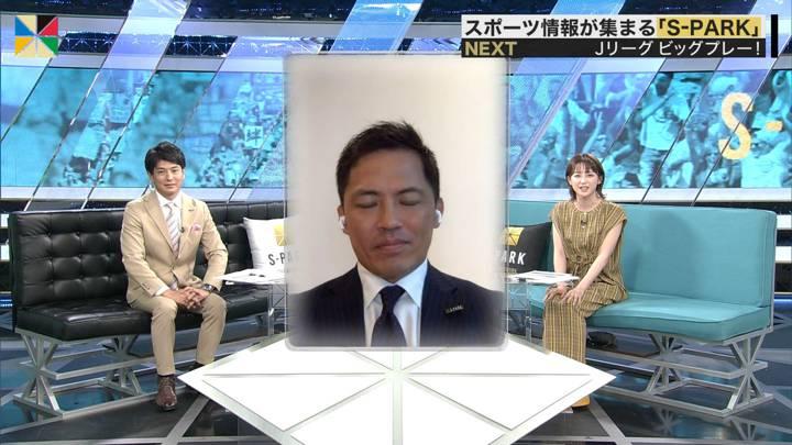 2020年08月09日宮司愛海の画像15枚目