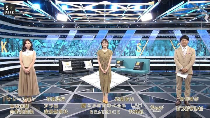 2020年08月09日宮司愛海の画像17枚目