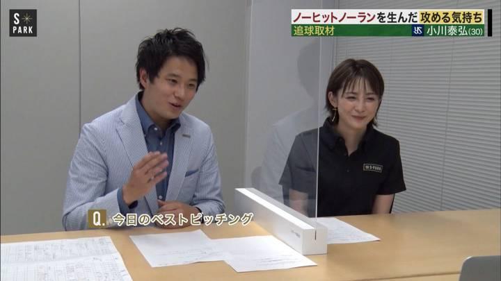 2020年08月15日宮司愛海の画像01枚目