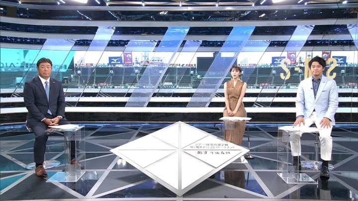 2020年08月15日宮司愛海の画像07枚目