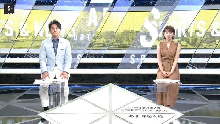 2020年08月15日宮司愛海の画像13枚目