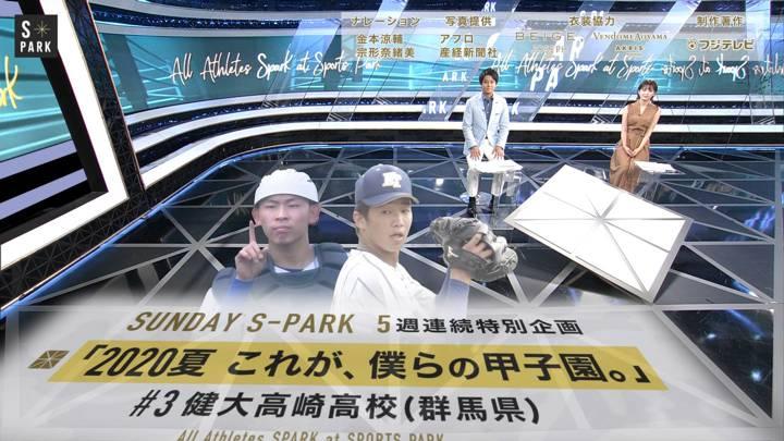 2020年08月15日宮司愛海の画像16枚目