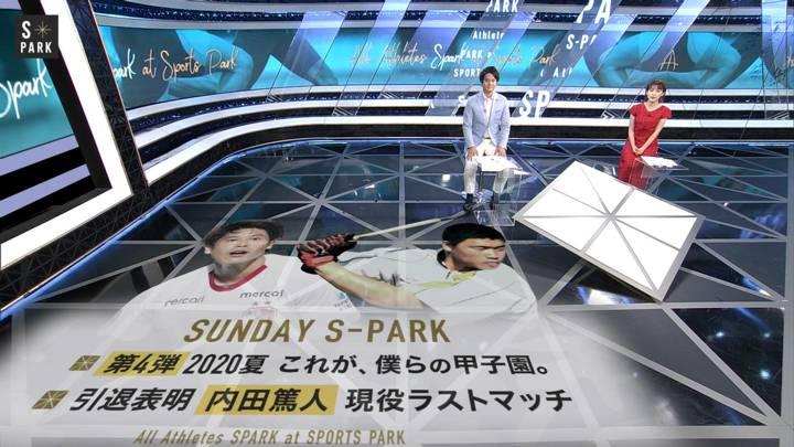 2020年08月22日宮司愛海の画像14枚目
