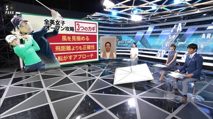 2020年08月23日宮司愛海の画像02枚目