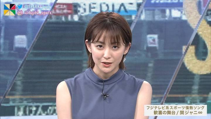 2020年08月23日宮司愛海の画像04枚目