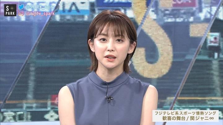 2020年08月23日宮司愛海の画像05枚目