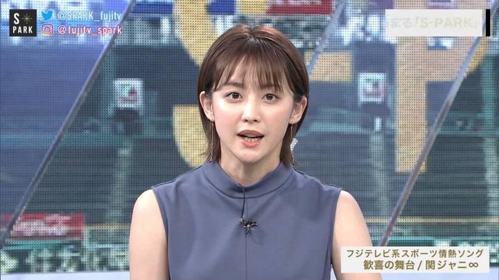 2020年08月23日宮司愛海の画像06枚目