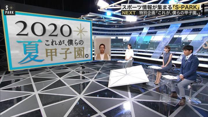 2020年08月23日宮司愛海の画像07枚目