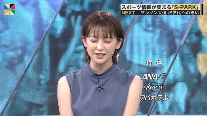 2020年08月23日宮司愛海の画像10枚目