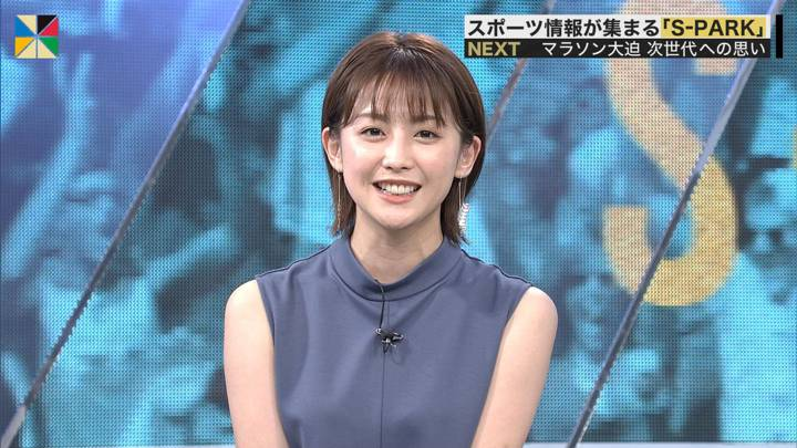 2020年08月23日宮司愛海の画像11枚目