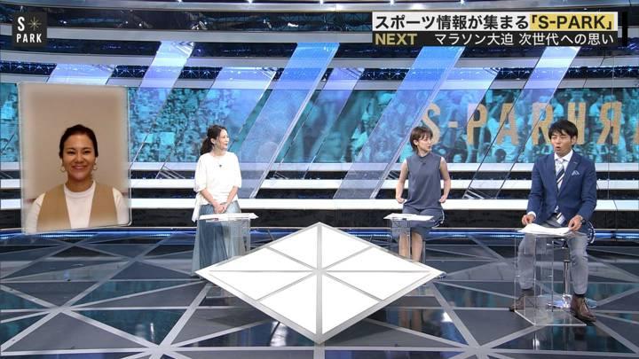 2020年08月23日宮司愛海の画像12枚目