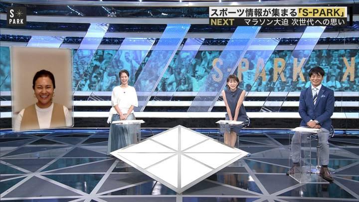 2020年08月23日宮司愛海の画像13枚目