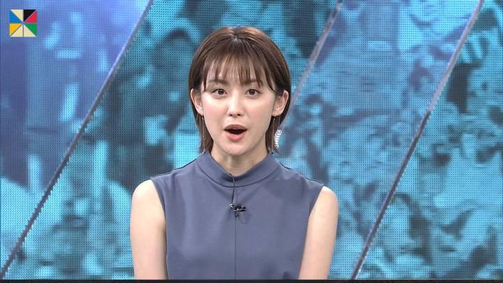 2020年08月23日宮司愛海の画像16枚目