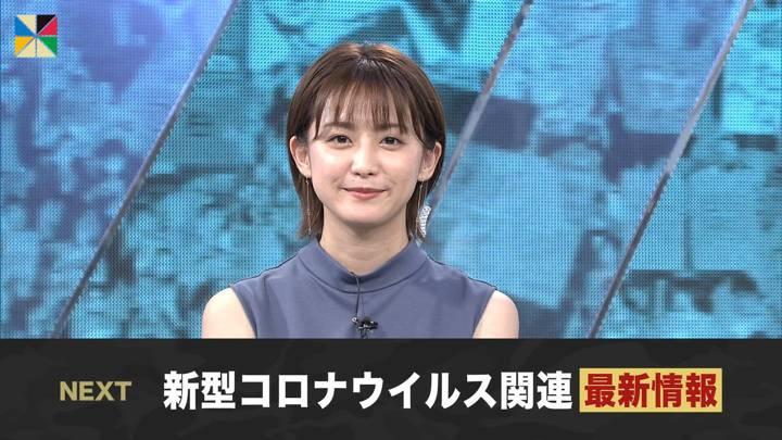 2020年08月23日宮司愛海の画像17枚目