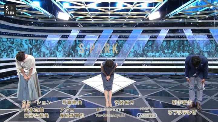 2020年08月23日宮司愛海の画像20枚目